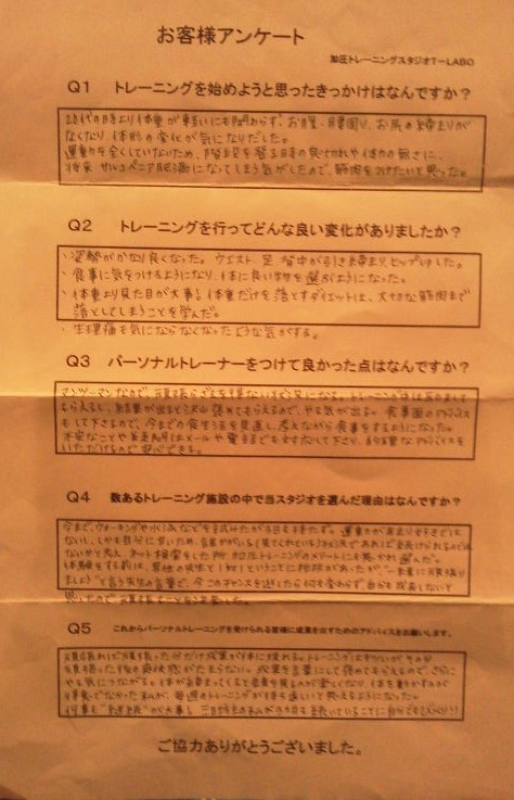 okyakusama3